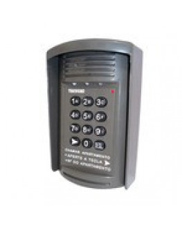 PLACA DE RUA PORT. COLET. DIGITAL SMART TH8125